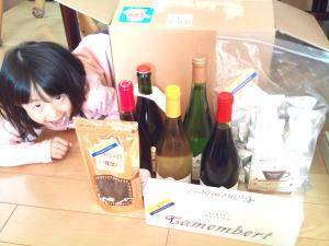 221127toucyaku.jpg