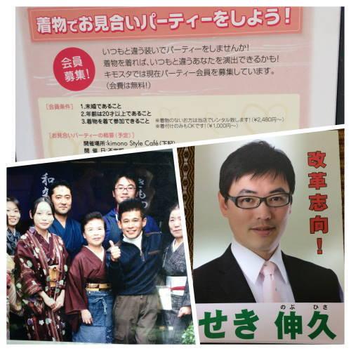 ファイル_000 (27).JPG