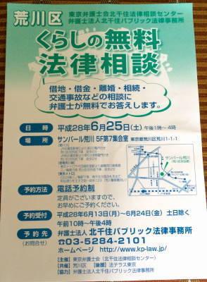 ファイル_000 (47).JPG