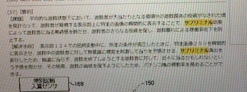 ファイル_003 (6).JPG