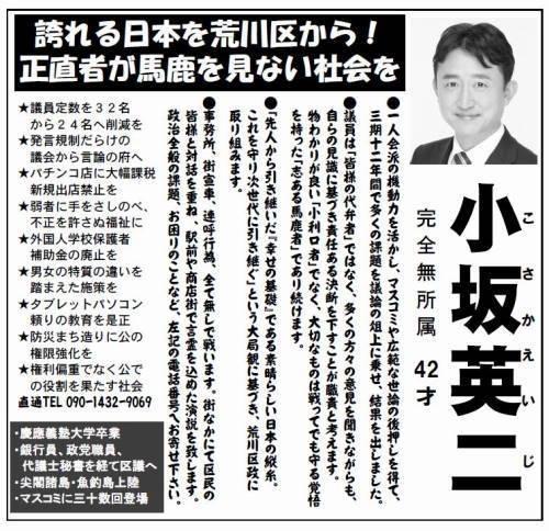 omoishirokuro.JPG