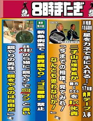 201021asazuba2.jpg