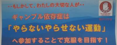 240629JAGO3.JPG