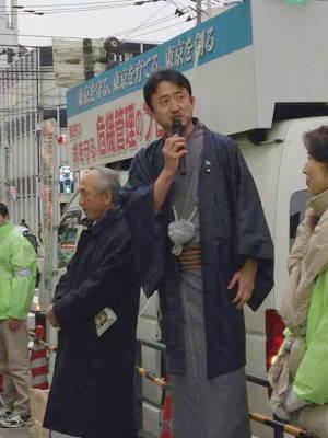 260206tamogamimachiya.JPG