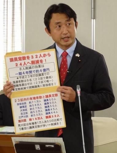 260926kettokukosaka.JPG